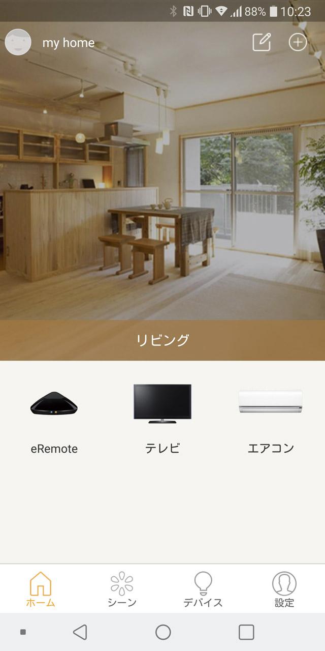 """eRemoteシリーズ専用アプリ「<a href=""""https://play.google.com/store/apps/details?id=jp.co.linkjapan.eHome"""" class=""""strong bn"""" target=""""_blank"""">eHome</a>」"""