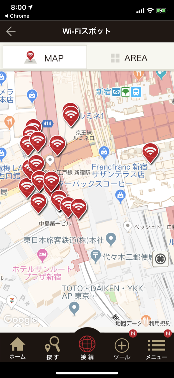 「Japan Connected-free Wi-Fi」。エリア検索や各種サービスへの接続が簡単にできる