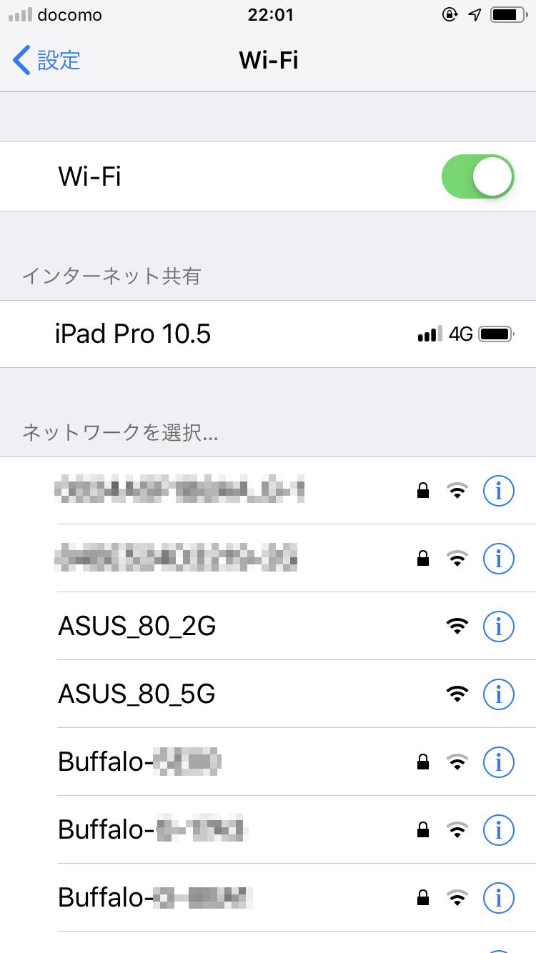 """初期SSIDに仮接続する。2.4GHz帯は末尾に「-2G」、5GHz帯は「-5G」とあるが、どちらで設定しても構わない<a href=""""#c01"""" class=""""strong b"""">[*1]</a>。"""