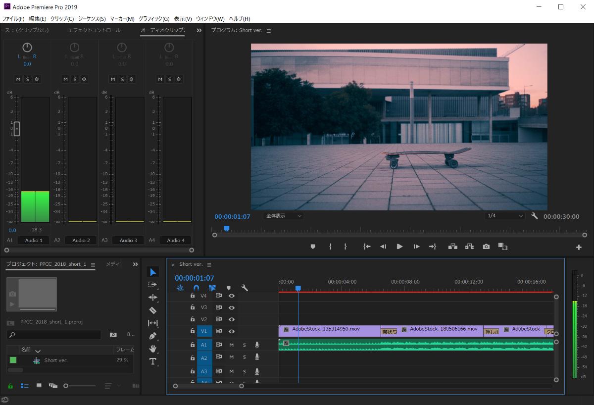 パワレポ編集部で多用されるアプリケーションは、AdobeのDTPアプリ「InDesign」。最近は動画仕事も多く、「Premiere Pro」の出番も増えてきた。いずれも、扱うデータのファイル数が多かったりサイズが大きかったりする
