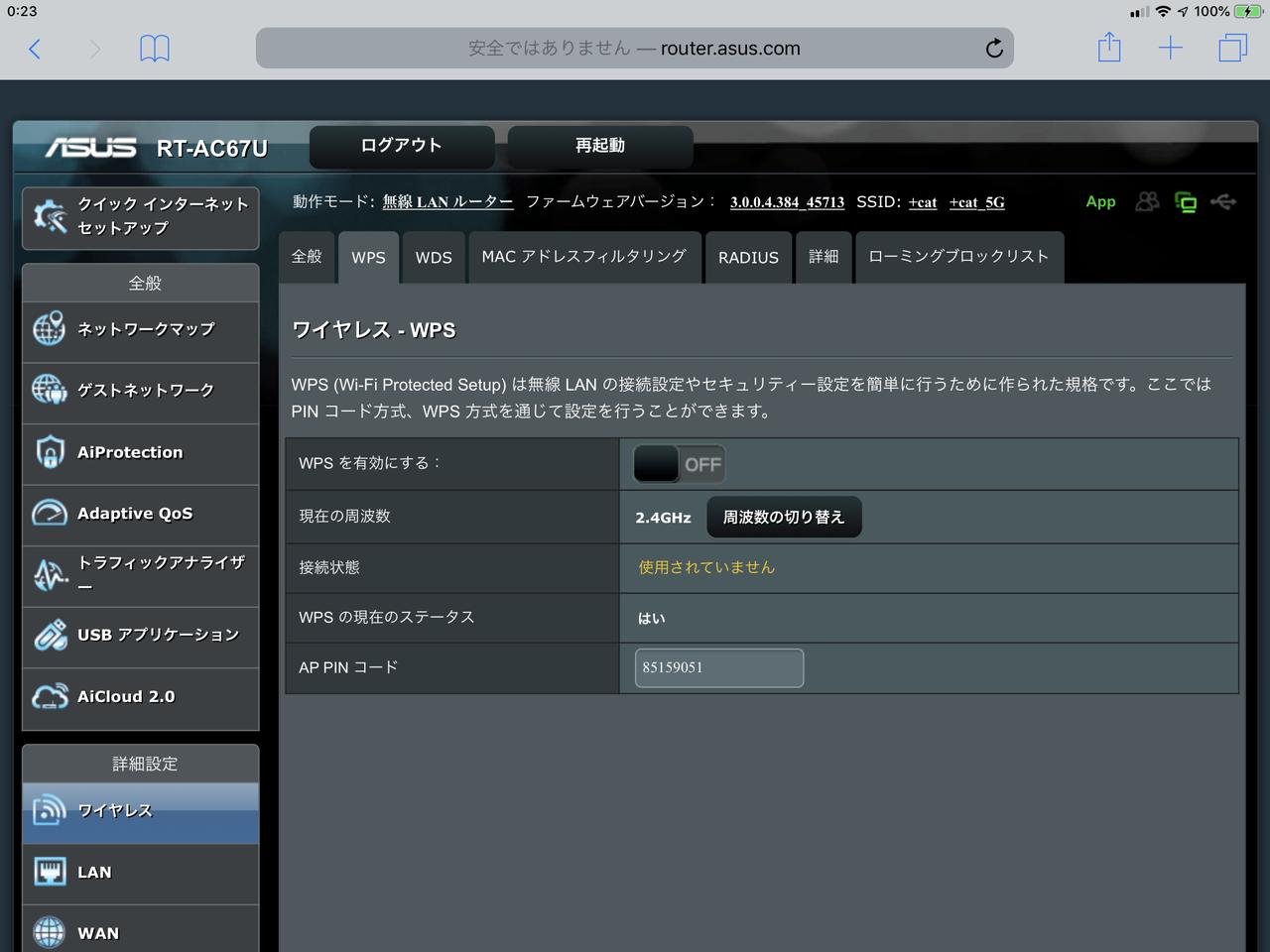 ウェブブラウザーから[ワイヤレス]の[WPS]のタブで、[WPSを有効にする]をオフにする