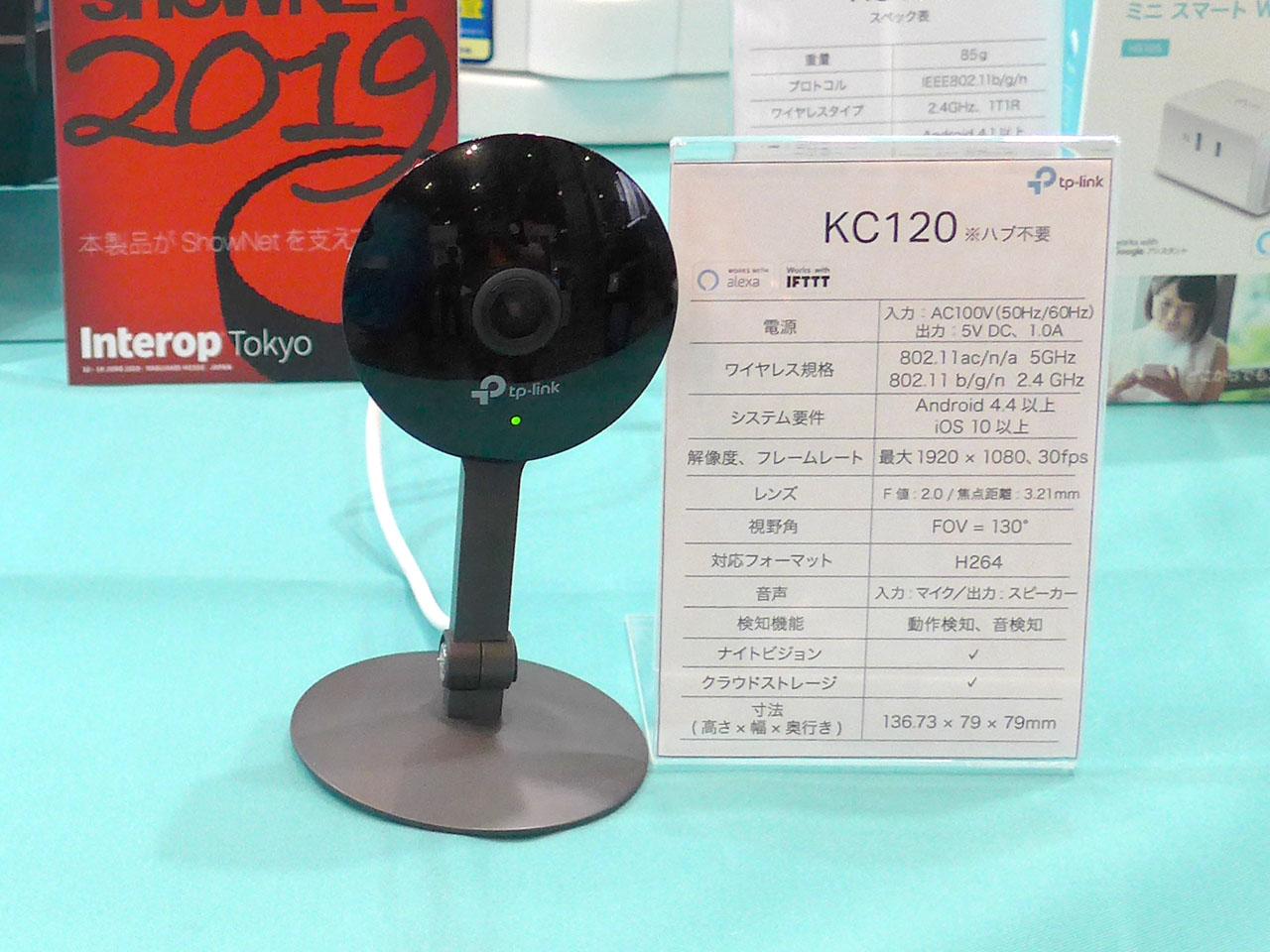 クラウド録画に対応したネットワークカメラ「Kasaカメラ Pro KC120」