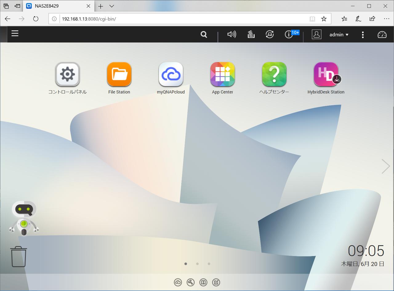 デスクトップライクなGUIで簡単に設定できる