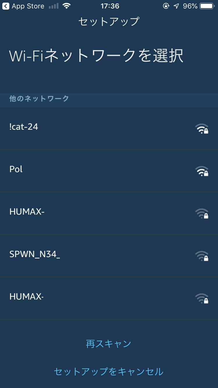 問題は[Wi-Fiネットワークを選択]画面に5GHz帯のSSIDが表示されない場合だ。2.4GHz帯のSSIDがあれば、これを選ぶのがお勧めだ