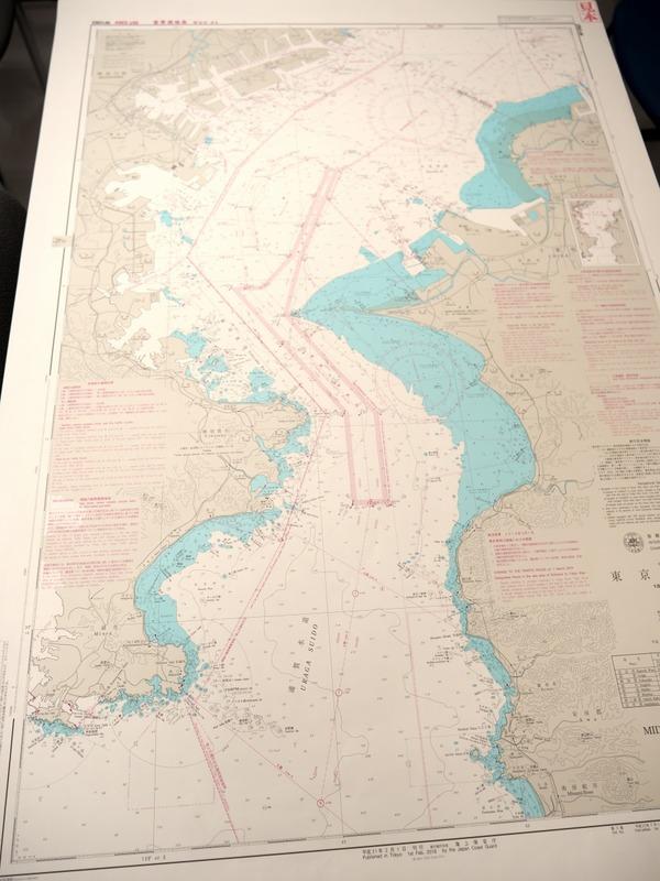 全紙サイズの海図