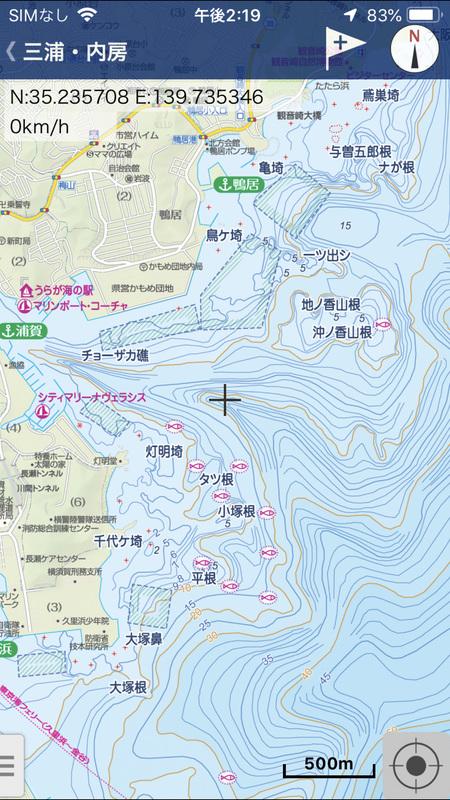 「海釣図」アプリ
