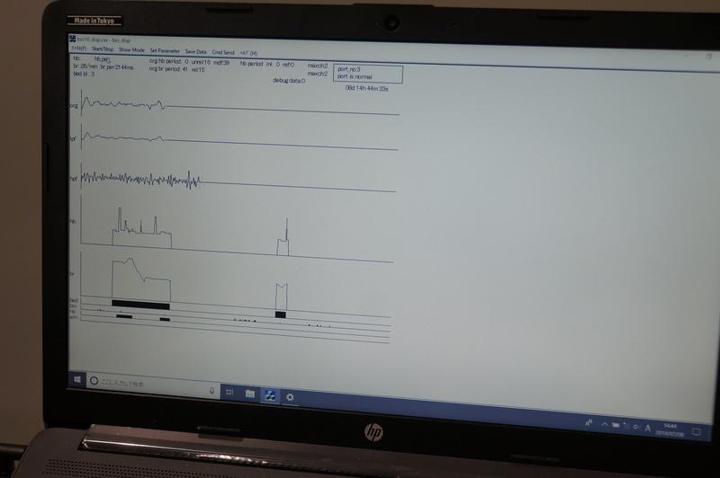 センサーが取得した情報で睡眠深度計測
