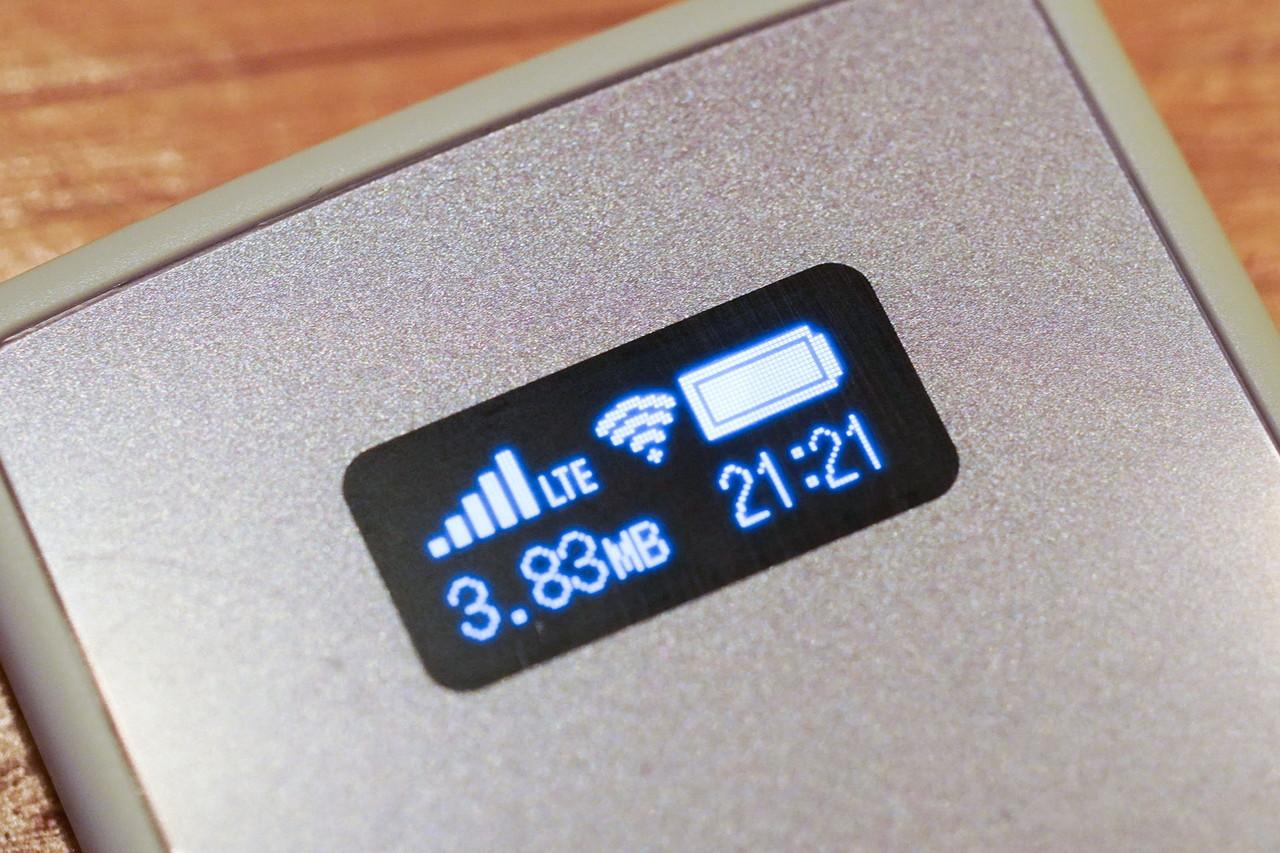 「YES」を選ぶと、情報表示画面で1分ほどWi-Fiアイコンが点滅し、DFSのサーチ待ちになる