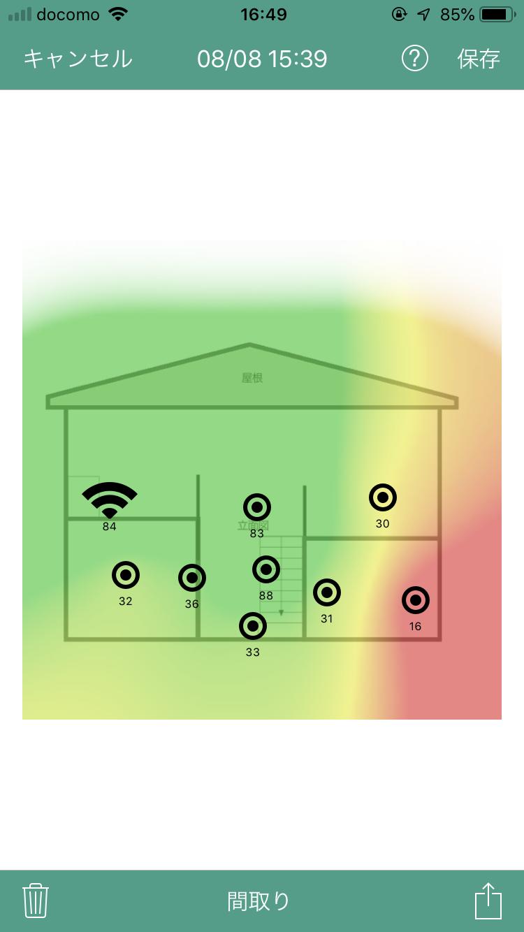 前回作成したヒートマップの立面図。1階の端の電波が弱いことがわかる
