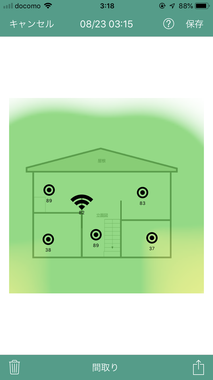 Wi-Fiルーターの位置を変更した後の立面ヒートマップ。実用上問題ない