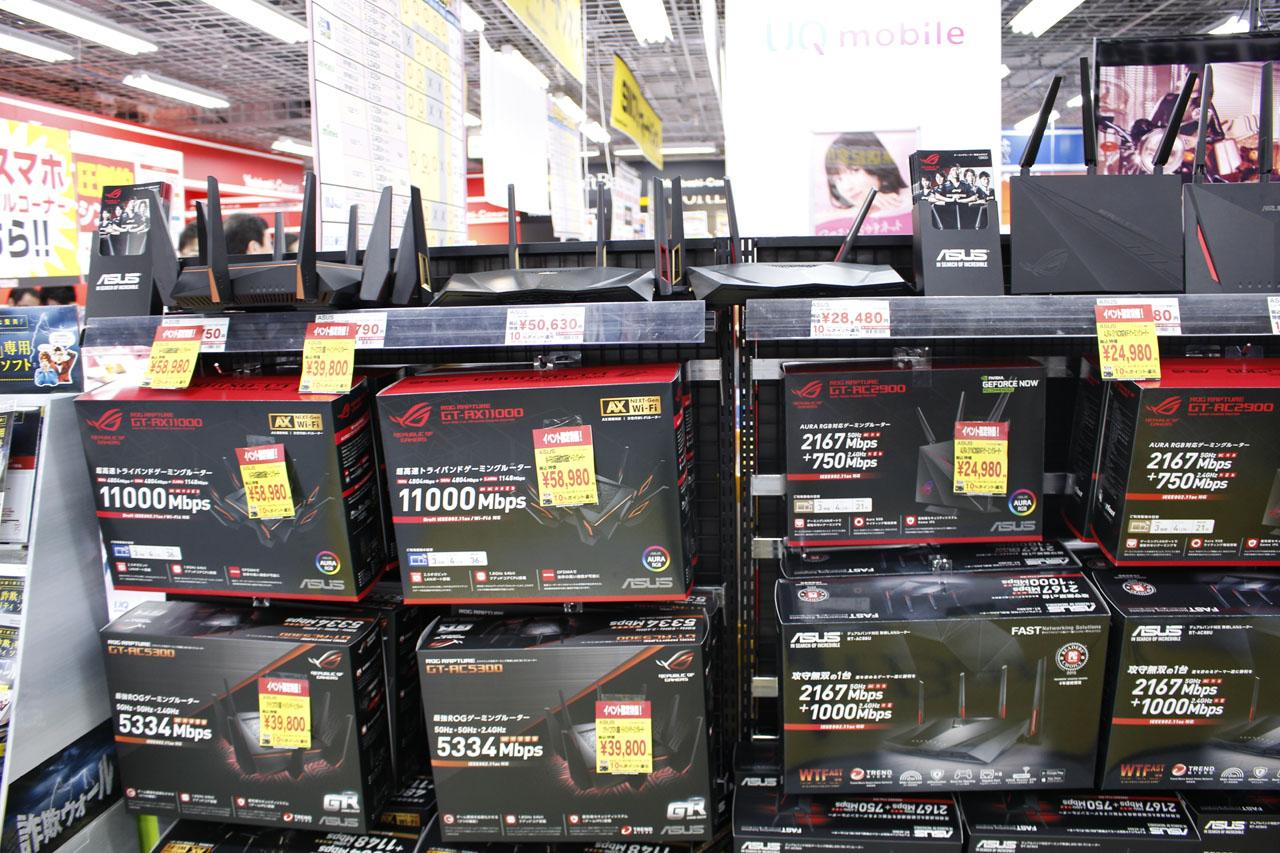イベント当日はASUSゲーミングルーターの特価販売も実施された
