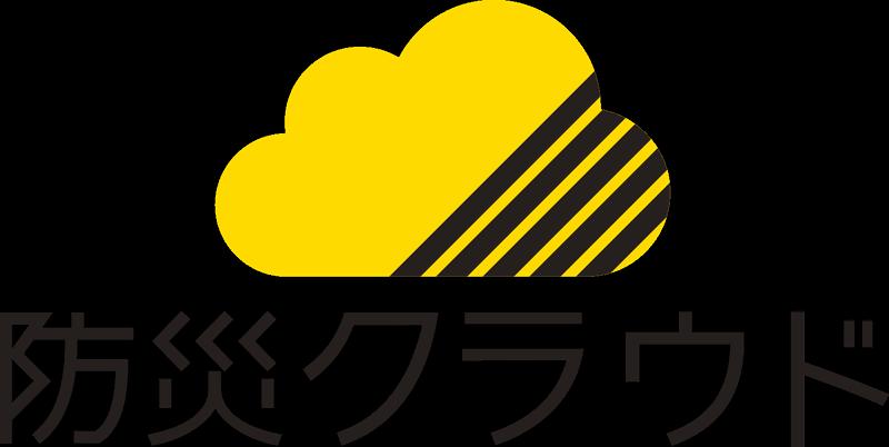 "<a href=""https://www.rcsc.co.jp/bousai-cloud"">防災クラウド</a>"