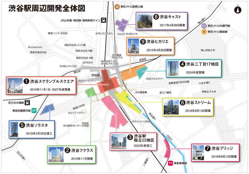 """東急グループの<a href=""""https://www.tokyu.co.jp/shibuya-redevelopment/"""" class=""""strong bn"""" target=""""_blank"""">渋谷再開発情報サイト</a>から、駅周辺の大型ビルなどの再開発地図。東急グループだけでこれだけ多くの大型ビルを手掛けている"""
