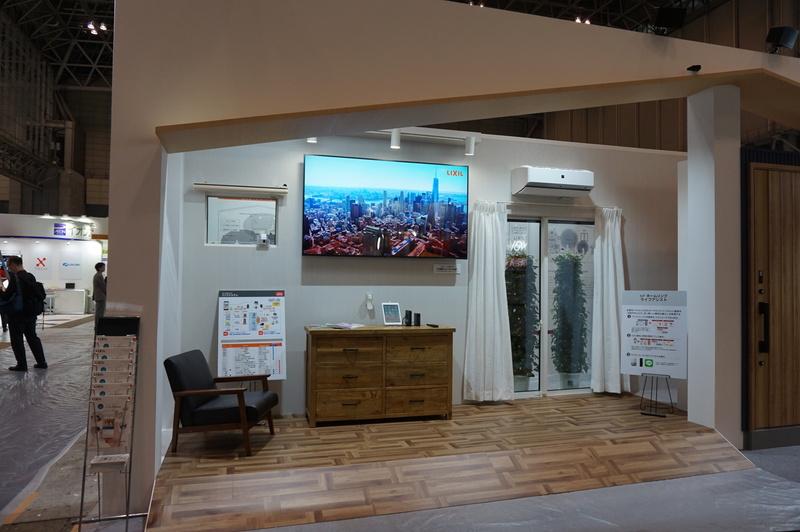 昨年のCEATECでのLIXILブースでは、リビングルームを模した展示なども行った