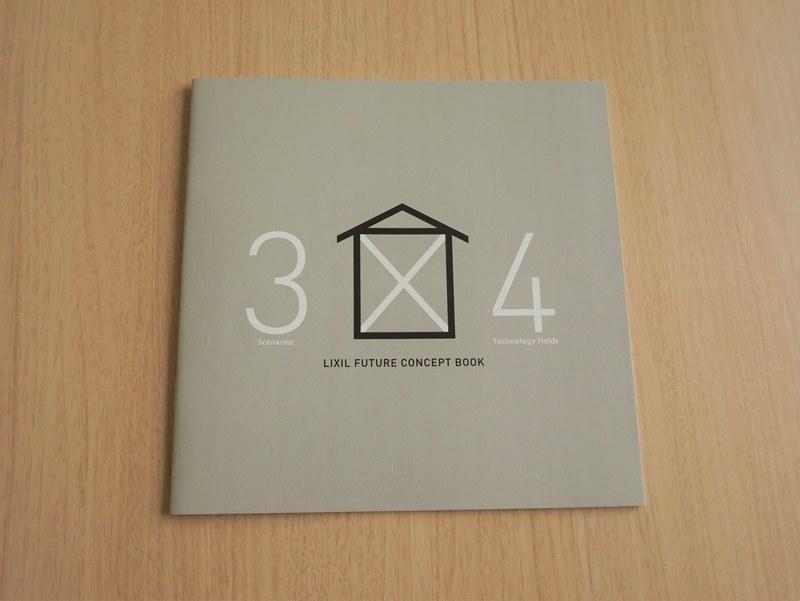 「LIXILが考える未来」を表現した小冊子「LIXIL FUTURE CONECPT BOOK」。CEATEC会場では、この内容を元にしたビデオが流される予定