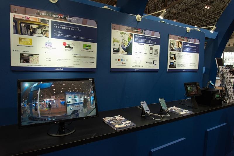 そのほかの展示。提供済みの配車アプリや社内タブレット端末のデモが実施されていた
