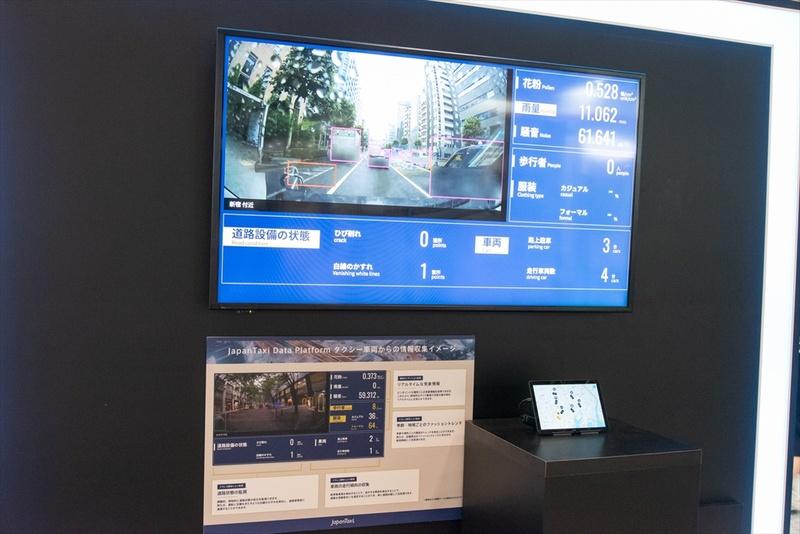 ドライブレコーダーを活用したリアルタイムデータ収集のイメージ映像。路面状況や天候、ガソリンの価格や事故状況といったデータをリアルタイムに解析し、鮮度の高い情報を収集できる