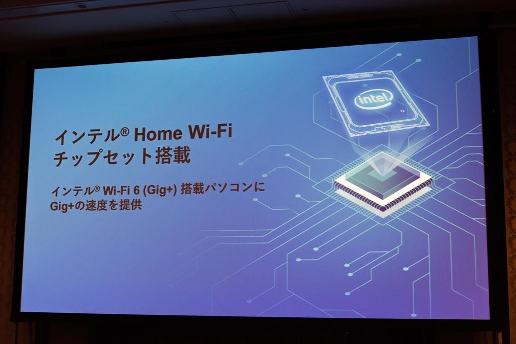 IntelのHome Wi-Fiチップセット「WAV654」を搭載