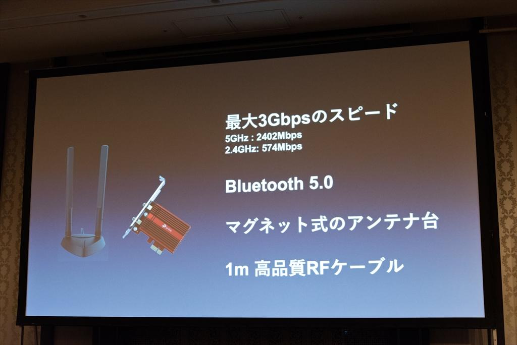 デスクトップPCに装着することで、Wi-Fi 6に対応した5GHz帯で2402Mbpsの通信を可能にする