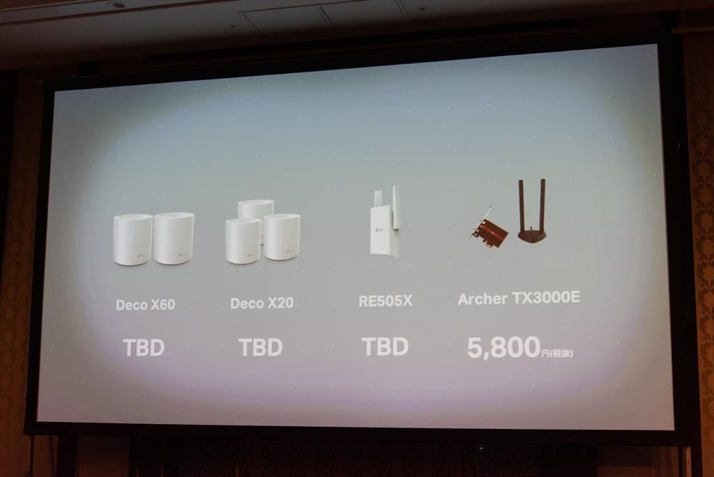 メッシュWi-Fiルーターの新作「Deco X60」「Deco X20」、中継器の「RE505X」も開発中とのこと