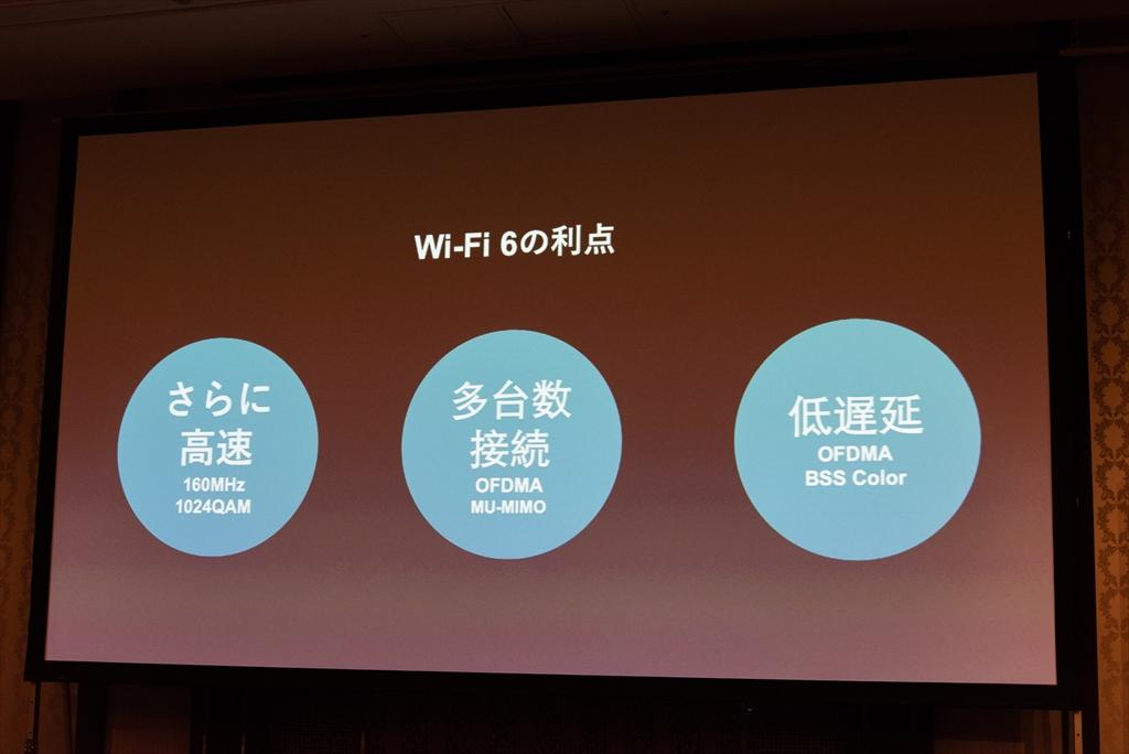 より高速で低遅延、大量のデバイスの接続にも対応できるメリットをアピールした