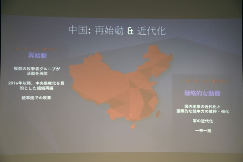 "「APT41」をはじめ、中国を攻撃元としたサイバー攻撃が多く観測されているが、これは毛沢東の「人民戦争論」に基づき、""人的リソースを最大限に生かす""という中国特有の特徴が表れていると千田氏は指摘する"