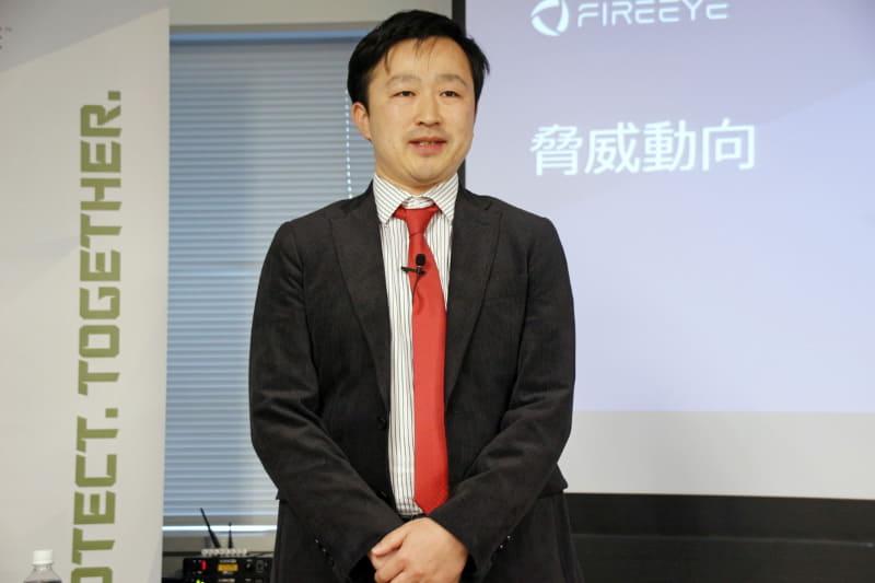 ファイア・アイ株式会社の千田展也氏(シニアインテリジェンスオプティマイゼーションアナリスト)