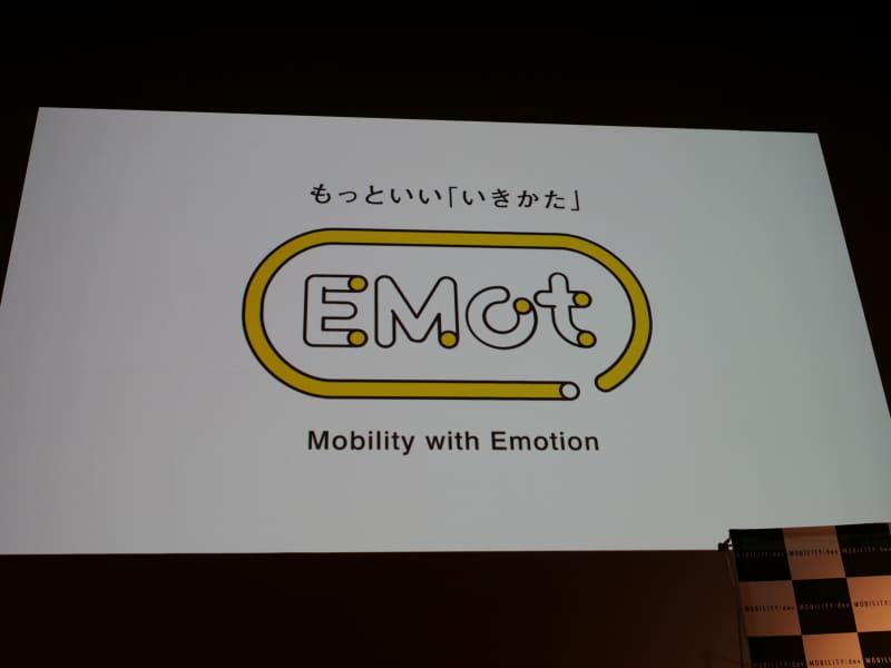小田急電鉄のMaaSアプリ「EMot」に協力