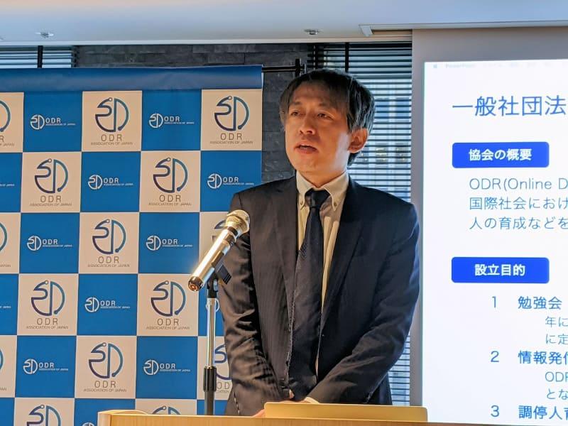 ODR事業者協会代表理事の大橋良二氏