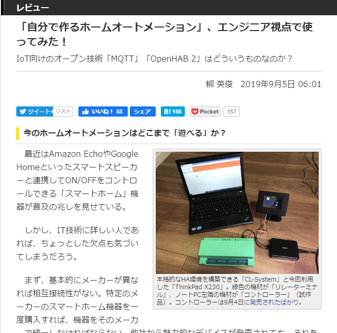 "<a href=""https://internet.watch.impress.co.jp/docs/review/1203350.html"" class=""strong b"">エンジニア視点で使ってみた!</a>"