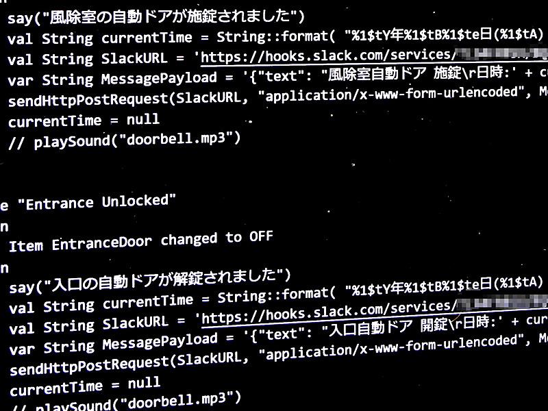 Slack連携部分のコード。Webhookを使用することでコンパクトなコードになっているという