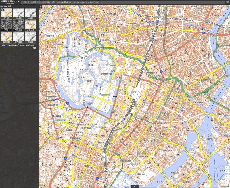 「地理院地図Vector」