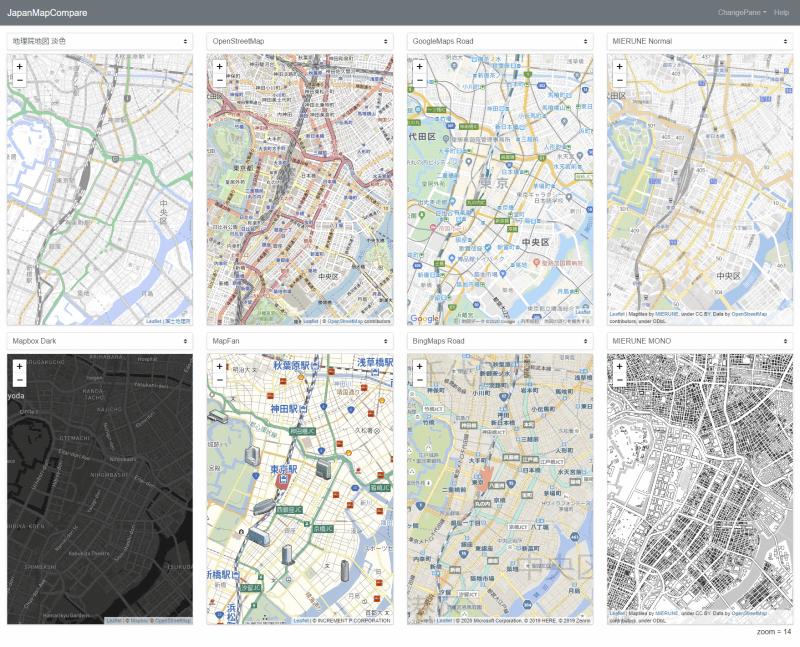 """2019年秋に登場した地図比較サイト<a href=""""https://mapcompare.jp/"""" class=""""strong bn"""" target=""""_blank"""">「JapanMapCompare」</a>。Google マップ、地理院地図、OSM、MIERUNE地図、MapFanなどさまざまな地図を同時に並べて比較できる。最大8面まで並べて同一地域を同じズームレベルで見比べられるので、各地図サイトのスタイルの違いがよく分かる"""
