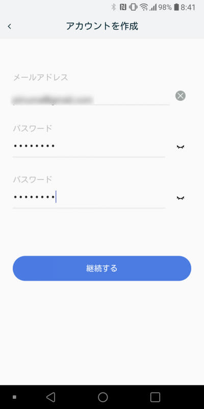 ATOM Camの専用アプリ(Android版)。最初にアカウントを作成してログインする