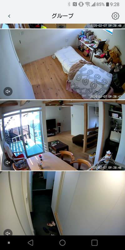 グループ化したカメラの映像はまとめてライブ再生できる