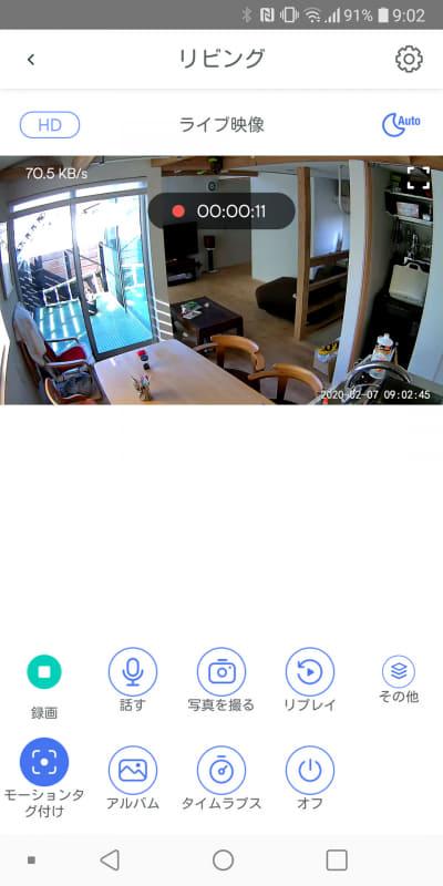 画面左下の「Record」で手動録画の開始・停止、「写真を撮る」で静止画を記録できる