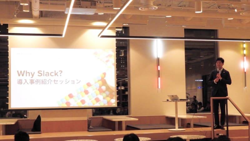 Slack Japan大阪オフィスで関西初となる「Why Slack? OSAKA」が開催された