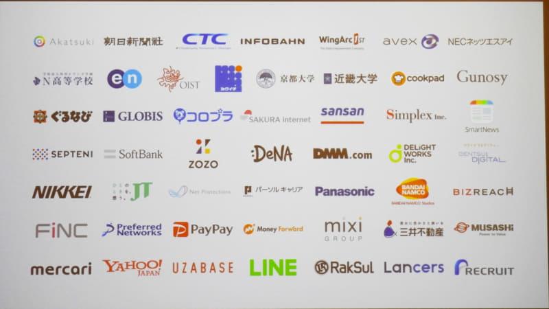 日本での導入先は企業から大学まで拡がっているという