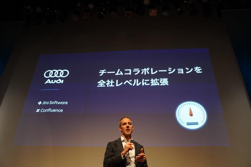 Audiのチームコラボレーションの事例