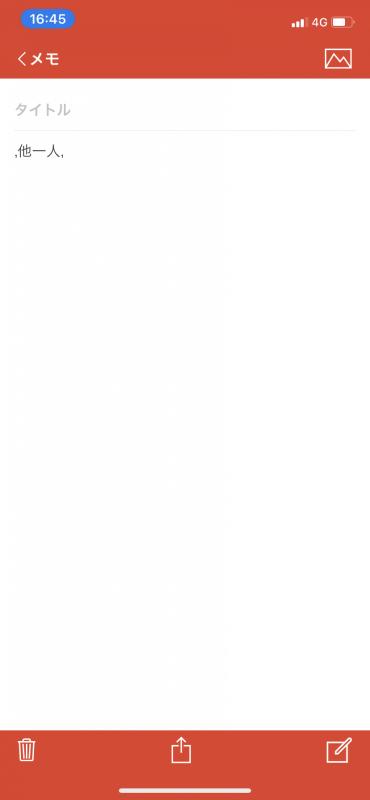 (1)「大正大震火災石原町遭難者碑」(東京都墨田区)