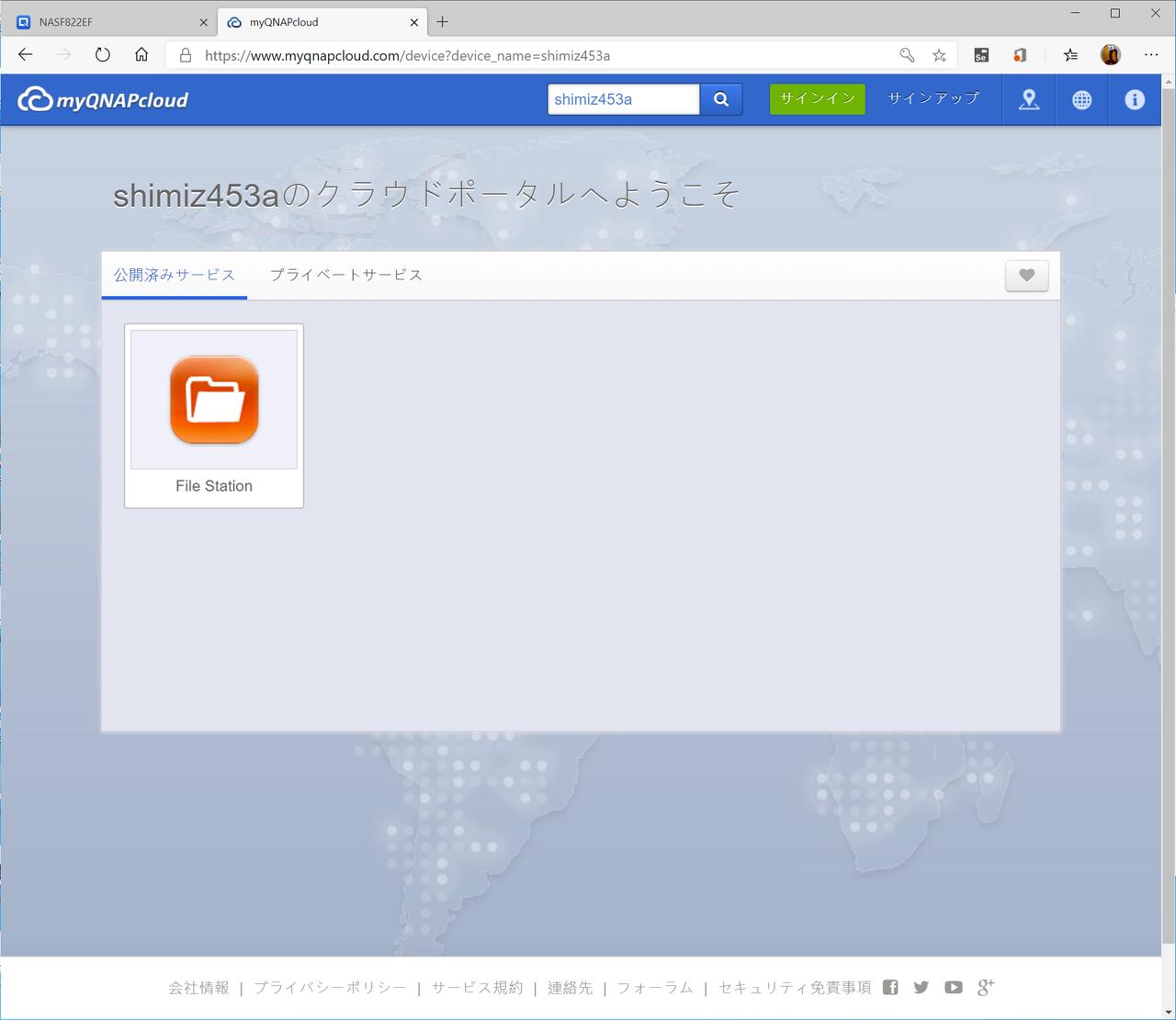 パブリックに設定されていると、デバイス名で誰でもNASのポータル(NAS自体ではなくNASで公開されているサービスの情報など)へアクセスできる