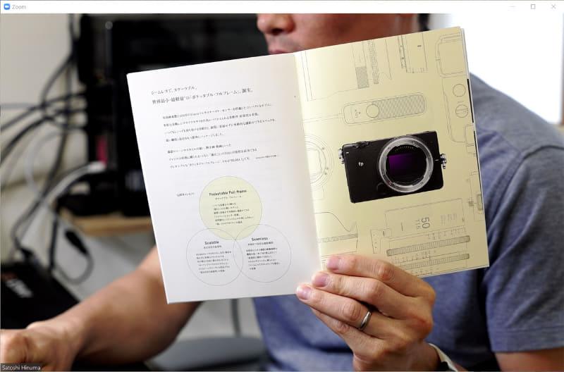 70mmでは手で掲げた資料の細かい文字までしっかり見せられる(Zoom上のプレビュー)