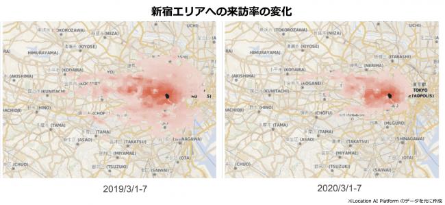 新宿エリアの来訪率の変化(3月23日発表)。新宿エリアを訪れた人がどこから来ているのかをヒートマップで示した図で、昨年に比べ、今年は遠方から来る人の数が減っていることが分かる