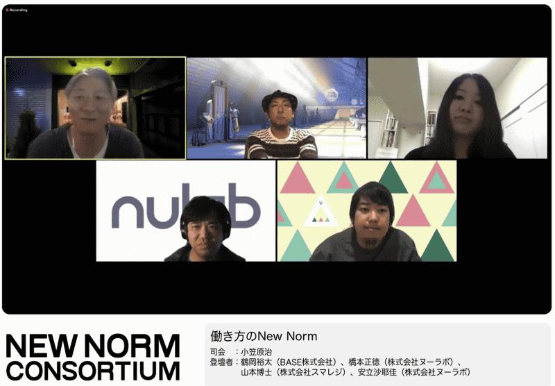 (上段左から)司会の小笠原治氏、山本博士氏、安立沙耶佳氏、(下段左から)橋本正徳氏、鶴岡裕太氏