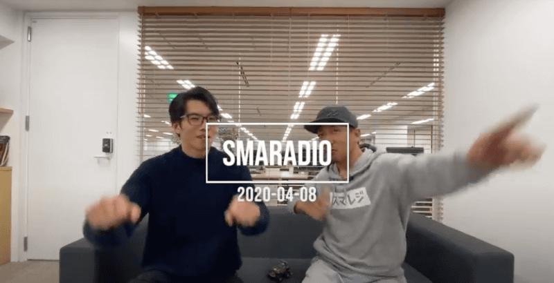 スマレジの社内ラジオ「SMARADIO」