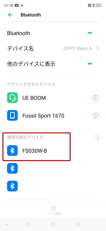 スマホ側の[Bluetooth]設定からスキャンをすると、使用可能なデバイスとして表示されるのでタップ