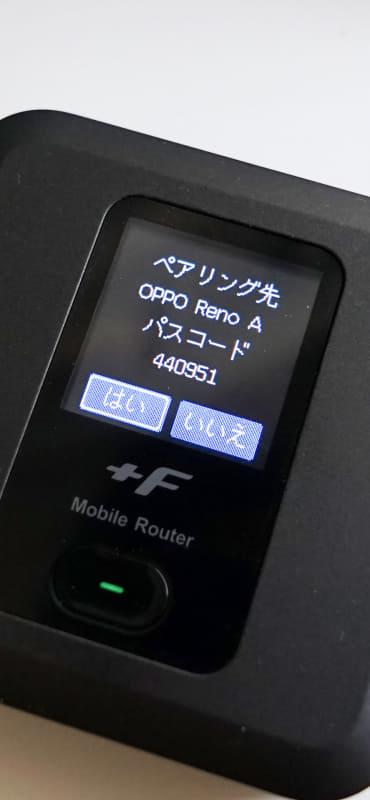 同じコード番号が+F FS030Wにも表示されるので、ボタンを押して承認する