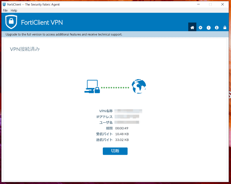 自宅からVPN接続して、会社のNASにアクセスできた!