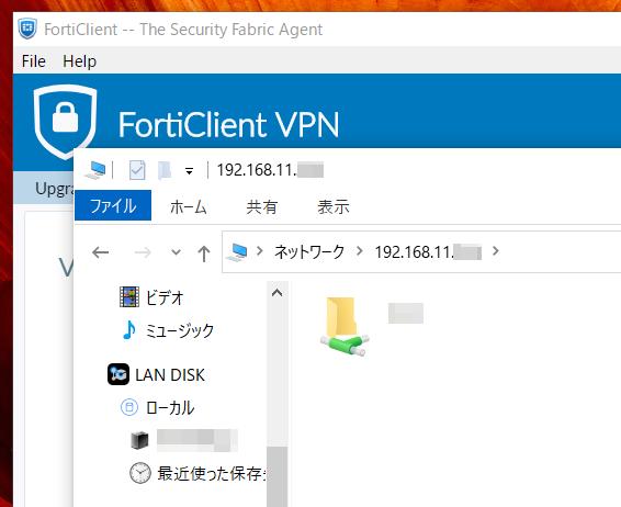 アドレスバーにNASのIPアドレスを入力すると、保存データにアクセスできた