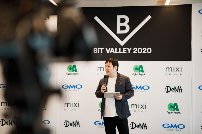 「BIT VALLEY 2020」キックオフイベントで開催のあいさつをするGMOインターネット株式会社の稲守貴久氏(画像提供:BIT VALLEY 2020実行委員会)